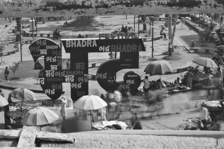 bhadra festival by Tavisan Ramesh on 500px