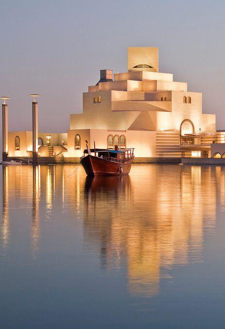 Les 25 meilleures id es de la cat gorie doha sur pinterest for Architecture islamique moderne