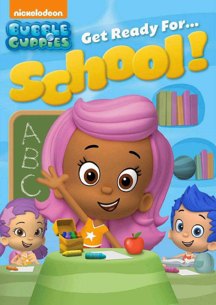 Bubble Guppies: Get Ready For School! – Review