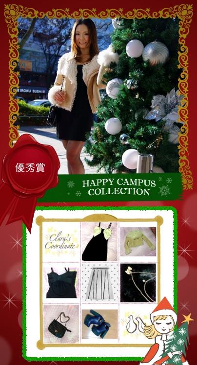 今年のクリスマスコーデのテーマは…「パーティー前に少し街ぶらり〜♡」だそうよ!「ドレスはシンプルで上品な黒のタイトなものをチョイスしました。目立ちすぎず、でも胸元の白デカリボンで少しだけかわいさをアピール\(//∇//)\」とコメントしてくれたわ♪アウターを脱ぐと背中が空いたタイトなドレスワンピ…♡セクシーさも取り入れていて、女の子なら誰もが恋に落ちるドレスよね♡