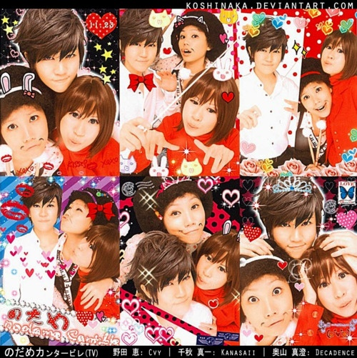 Nodame Cantabile Nodame Illustrations P 40: 17 Best Images About Purikura♥ Pictures On Pinterest