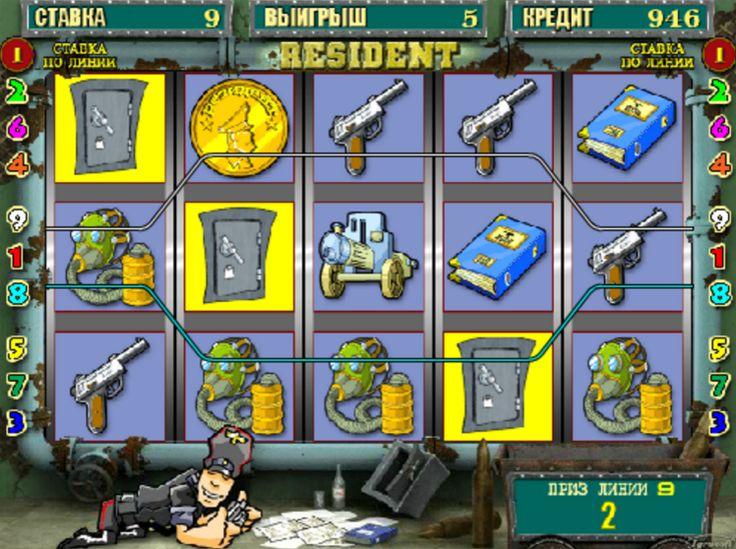Резидент (Сейфы) – игровой автомат, где играть всегда интересно и бесплатно.Игровой автомат имеет стандартную конструкцию: 5 барабанов и 9 полос выплат.Перед тем, как играть на деньги, необходимо определиться, сколько полос стоит активировать (от 1 до 9).Возможность играть.