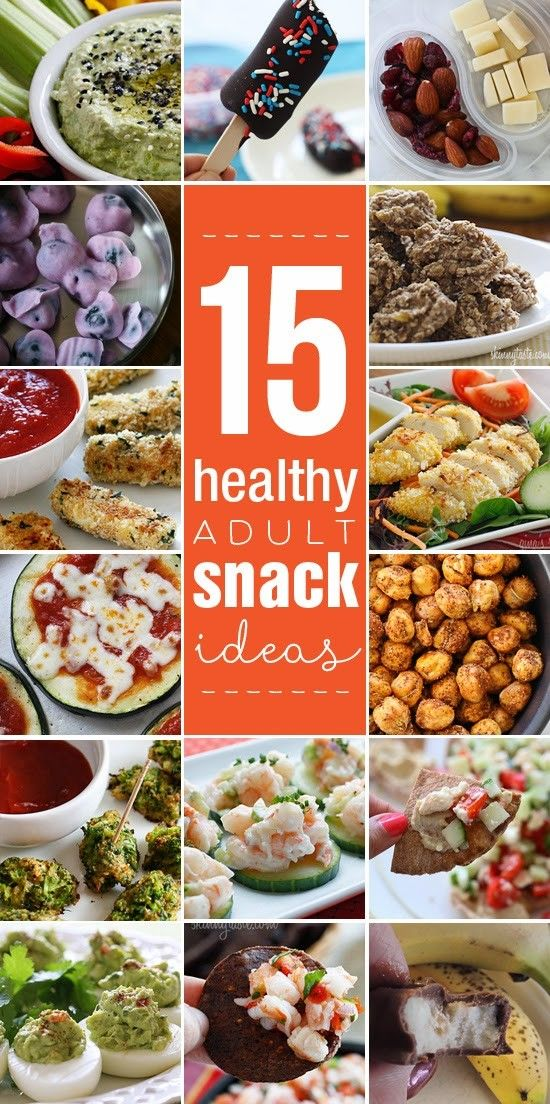 Here are 15 healthy adult snacks that are perfect to fuel you up in between meals whether you're home, at your desk or on the go!   Sargento Balanced Breaks– I'm a bit obsessed with these new Balanced Breaks from Sargento. Cheese, nuts and fruit are usually my go-to snack so I'm loving the convenience of these pre-packed, perfectly proportioned snacks for on-the-go. They come 3 in a pack and can be found in the dairy aisle of your supermarket for only $3.69. You'll find 4 varieties—each…
