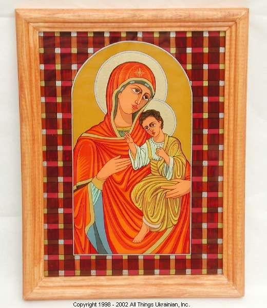 AllThingsUkrainian.com Icon # UA028004