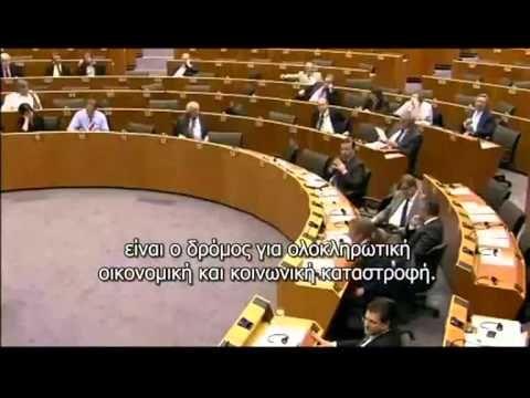 Μιά ηλίθια (εκτελούσε εντολές ίσως) Ελληνίδα ευρωβουλευτίνα του ΛΑΟΣ, και η ερώτησή της σε Άγγλο βουλευτή.