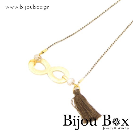 Necklace with long chain and gold plated bronze element INFINITY  Κολιέ με μακριά αλυσίδα και στοιχείο από επίχρυσο μπρούτζο INFINITY  Check out now... www.bijoubox.gr #BijouBox #Necklace #Κολιέ #Handmade #Χειροποίητο #Greece #Ελλάδα #Greek #Κοσμήματα #Gold #jwlr #Jewelry
