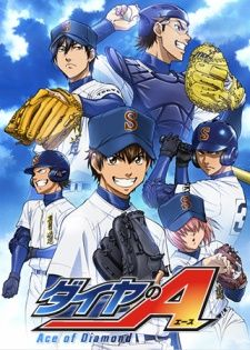Diamond no Ace English Subtitle [Complete] - Anime Outs