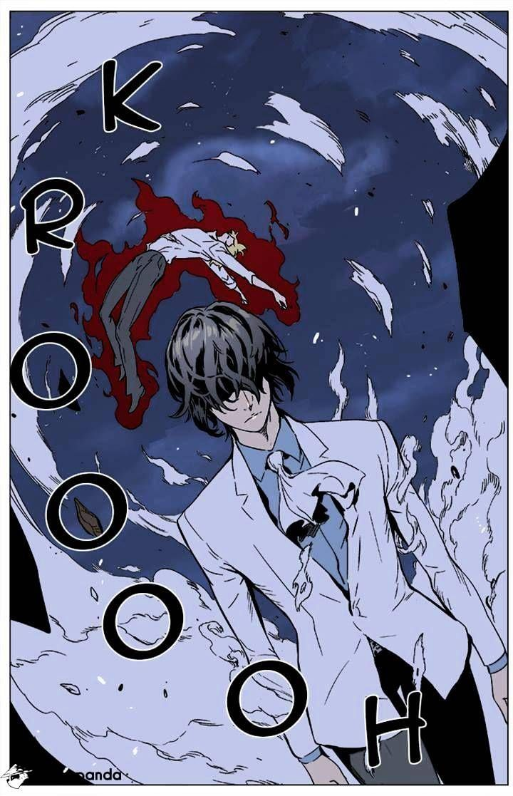 Noblesse ch.354 in 2020 Noblesse, Manhwa, Anime guys