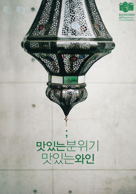 in SEOUL