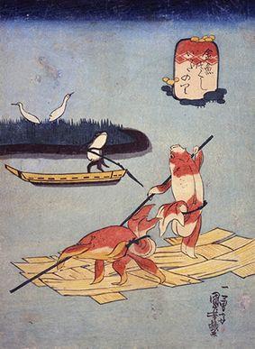 歌川国芳 金魚尽くし