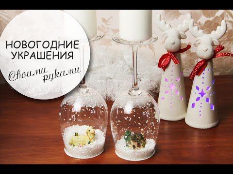 Новогодний, Рождественский сувенир- свеча своими руками. //DIY Happy New Year. //Christmas holiday - YouTube