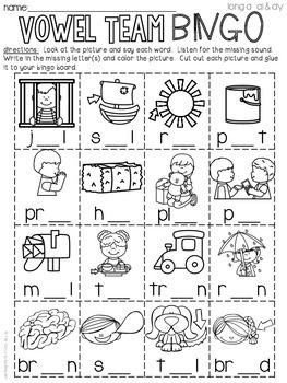 This fun BINGO pack is the perfect for practicing vowel teams and having fun!  I'm currently working on a complete vowel team pack, but for now here is a sample! :)