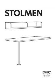 17 best images about ikea stolmen on pinterest wardrobe systems ikea room divider and stockholm. Black Bedroom Furniture Sets. Home Design Ideas