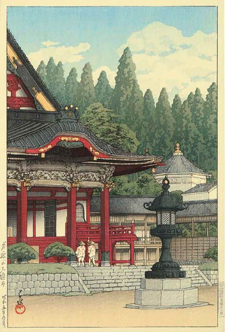 Kuonji Temple, Mt. Minobu  Kawase Hasui