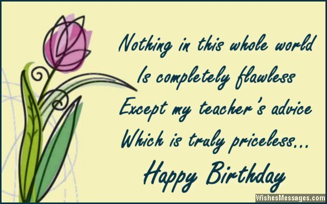 Download latest Best Friend Happy Birthday Teacher Quotes, Brother, Her, Him, Mum, Dad, Uncle, Aunt, Images, Pictures and Happy B'Day Greeting Cards