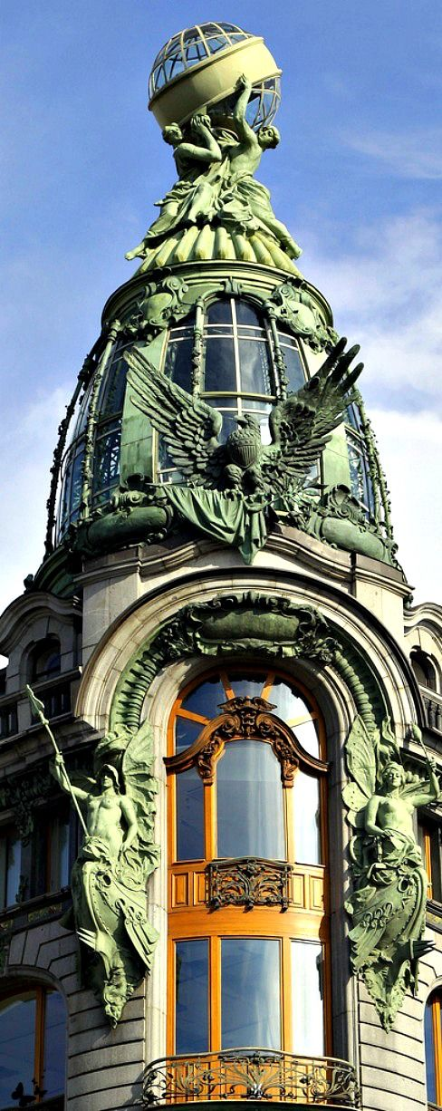 """Singer Building (also known as """"Home of Books"""") 1902-1904 by architect Paul Suzor, Saint Petersburg, Russia   by Retlaw Snellak Photography"""