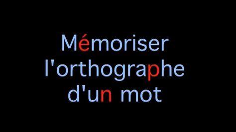 Comment mémoriser l'orthographe d'un mot et réussir ses dictées ? Alain Sotto s'adresse directement aux enfants pour leur expliquer sa méthode.