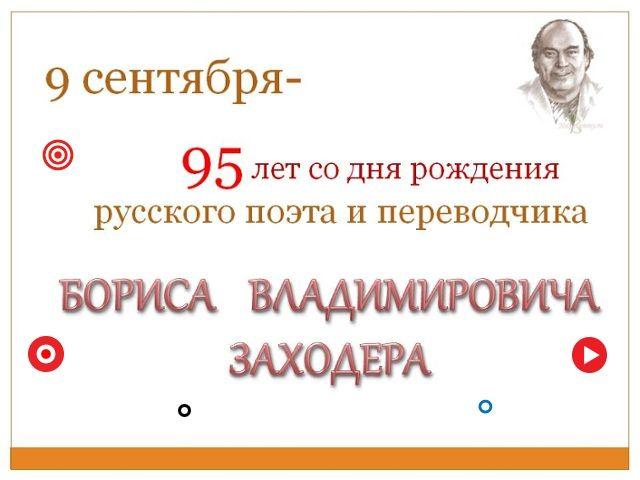 """Интерактивный плакат команды """"Читайград"""""""