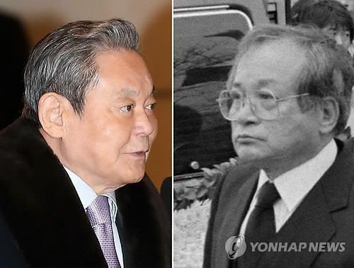 Older brother of Samsung Chairmen Lee Kun Hee Passes Away | Koogle TV
