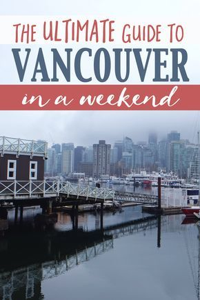 Spend a worthwhile weekend in British Columbia's largest city Vancouver to sample the best the Pacific Northwest has to offer. From awesome breweries, stunning landscapes and delicious cuisine, Vancouver has it all!