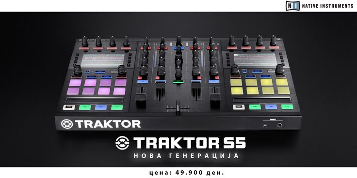 "NATIVE INSTRUMENTS Kontrol S5 - new DJ controller for its Traktor software Billed as a ""compact DJ controller with Stems control"", the Kontrol S5 is a more stripped back version of the flagship Kontrol S8 controller with some of the faders removed. Like the S8, the S5 comes with two colour displays, control for four channels, touch strips for track cueing, and all the controls you'll need to make use of Stems, the new audio format that lets you play individual elements of a track"