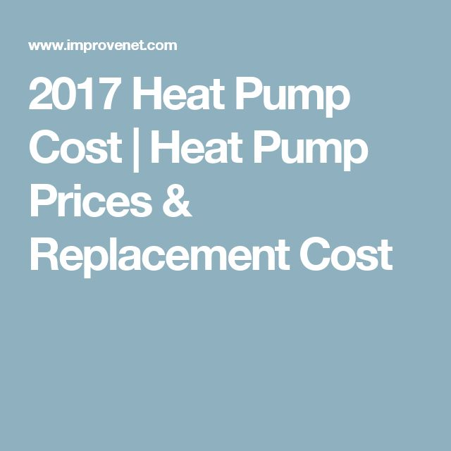 2017 Heat Pump Cost | Heat Pump Prices & Replacement Cost