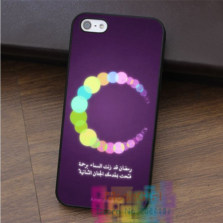 Ramadan cell phone case for iphone 4 4s 5 5s 5c SE 6 6s 6 plus 6s plus 7 7 plus