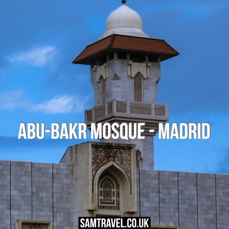The Madrid Central Mosque or Abu-Bakr Mosque is a building located in Cuatro Caminos neighborhood of Tetuán district.During its construction, its proximity to Estrecho metro station gave birth to the popular name of the Strait Mosque. #islam #muslim #islamic #islamicquotes #islamicreminder #muslimah #muslims #muslimquotes #allah #muhammad #muhammadsaw #quran #instaislam #pray #ummah #muhammed #instagood #prayer