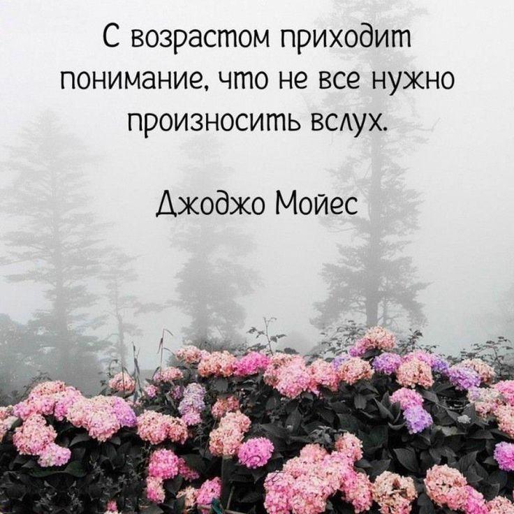 замчалово непросто картинки с фразами о красивом мире жизни красивые