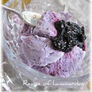 ブルーベリージャムと牛乳で!手作りアイスクリーム☆
