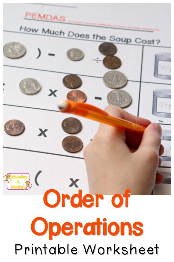 Unit studies are the perfect way to learn more about a subject. This soup can PEMDAS money worksheet is a great way to teach the order of operations.