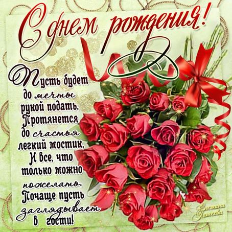https://i.pinimg.com/736x/cc/15/a9/cc15a987447401a2185d4cab94e8bd4e--happy-anniversary-happy-birthday.jpg