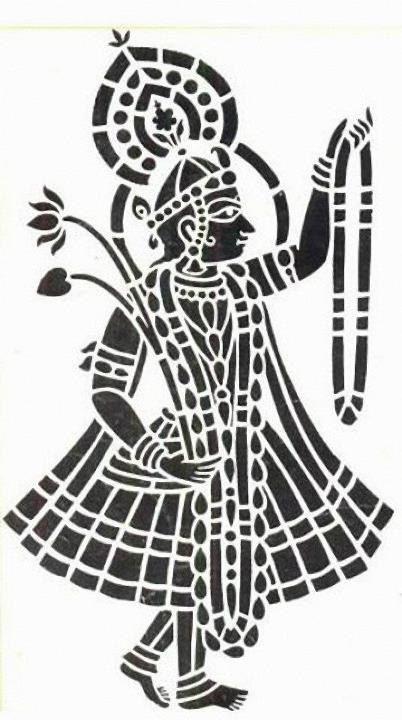 Sanjhi