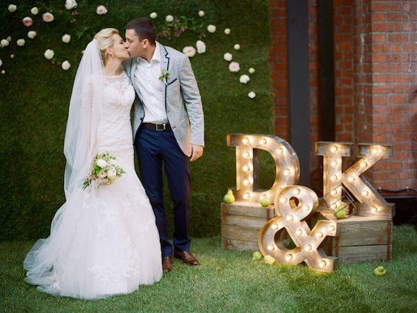 Grass wedding backdrop