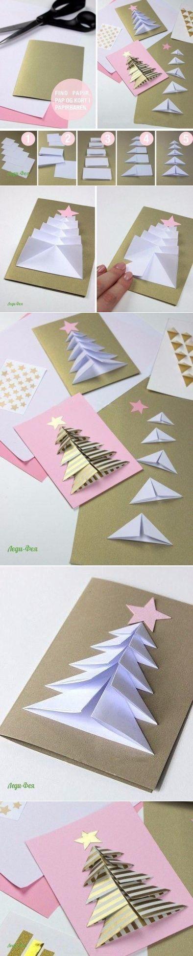 La tarjeta de Año Nuevo con el abeto por las manos