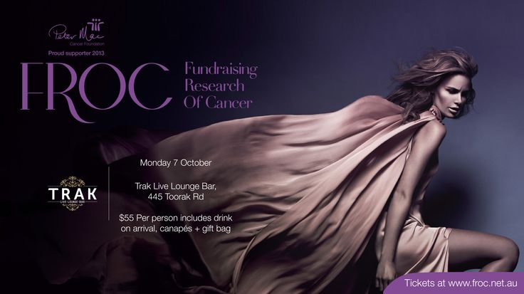 Support FROC at #TRAK on Monday 7th October, 20143