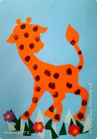 Делали детки 1 годик. Вырезала силуэт жирафа и мы вместе с детьми сделали на нем отпечатки пальчиков и травку тоже вместе с детками  приклеили.