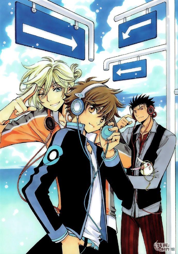 Tsubasa Reservoir Chronicle #manga