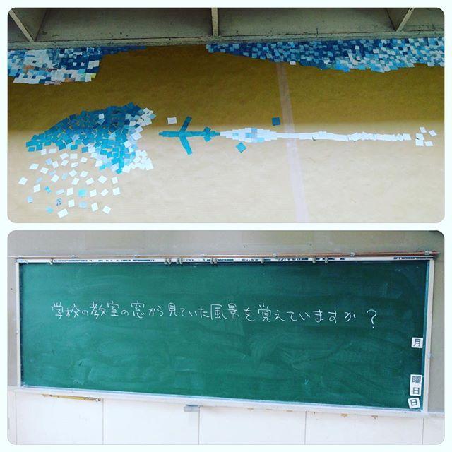 【onigiri_gram】さんのInstagramをピンしています。 《2016.9.22③ 茨城県北芸術祭 その1 HIBINO HOSPITAL(日比野美術研究室付属病院放送部)/日比野克彦 . 大きなダンボールに貼り絵をする参加自由のワークショップ✧‧˚ 私も参加してきました*⸌☻ັ⸍*無心になれて楽しかった✧‧˚完成した作品もまた見に行きたいなぁ。 (picの飛行機は誰かが貼ったもの。) . 会場は2016年に廃校になった小学校。 小学校に行くのが卒業以来なので、独特の雰囲気や匂い?がとても懐かしかった(*´꒳`*) . #茨城県北芸術祭#旧富士ヶ丘小学校#日比野克彦 さん#ワークショップ#貼り絵#黒板#芸術祭#芸術#アート#現代アート#茨城県#茨城#北茨城#県北#海#芸術の秋 #KENPOKU#KENPOKUART#art#artfestival#sea》