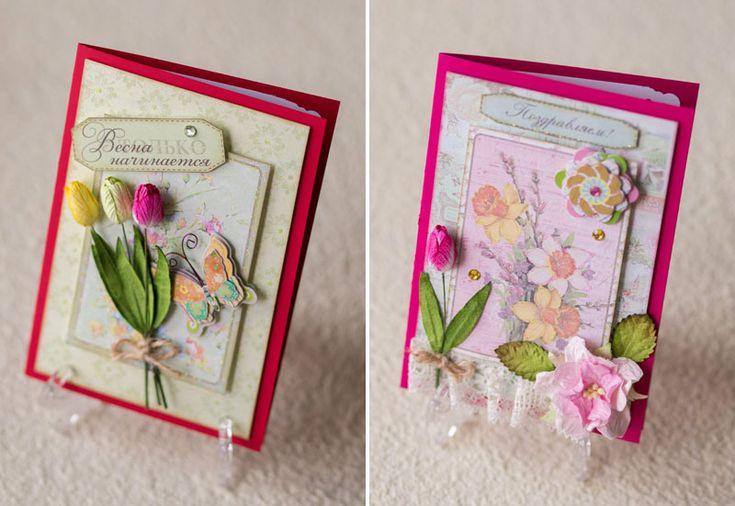 Тему, открытки весна скрапбукинг мастер класс для начинающих конспект