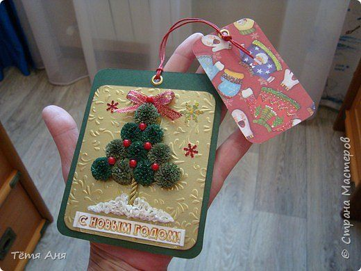 Мастер-класс Открытка Новый год Рождество Аппликация Квиллинг ёлочки-ассорти Бумага фото 16
