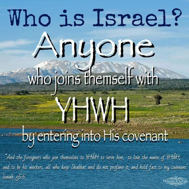 Isaiah 56:6 And the foreigners who join themselves to YHVH to serve Him, to love the name of YHVH, and be His workers, all who keep Shabbat, and do not profane it, and hold fast to My covenant. http://www.sdahymnal.net/