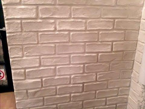 jak zrobić imitację cegieł na ścianie za pomocą goldbandu DIY ( faux brick wall) - YouTube
