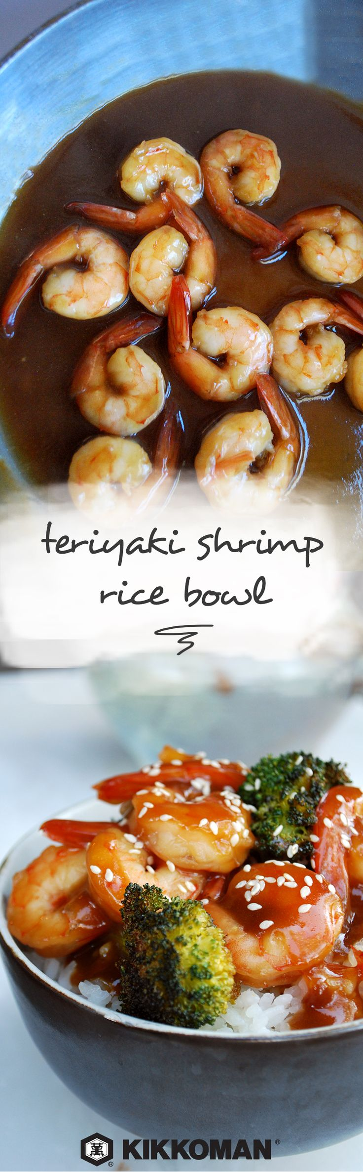 Teriyaki and shrimp are a match made in seafood heaven. Your Teriyaki Shrimp Rice Bowl can easily be made gluten-free by substituting Kikkoman Gluten-Free Teriyaki Marinade & Sauce. Discover this simple and delicious dinner on the Kikkoman USA website, alongside a long list of new recipes and all your favorite Kikkoman sauces.