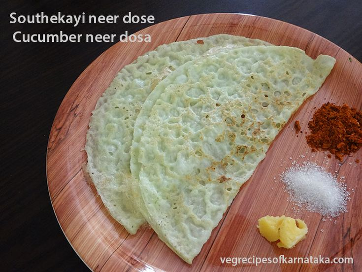 Cucumber neer dosa or southekayi neer dose recipe explained with step by step pictures and a quick video. cucumber neer dosa or southekayi neer dose is a very tasty breakfast recipe from Mangalore region of Karnataka. Southekai neer dosa are thin crispy instant dosas prepared using rice, cucumber and coconut.
