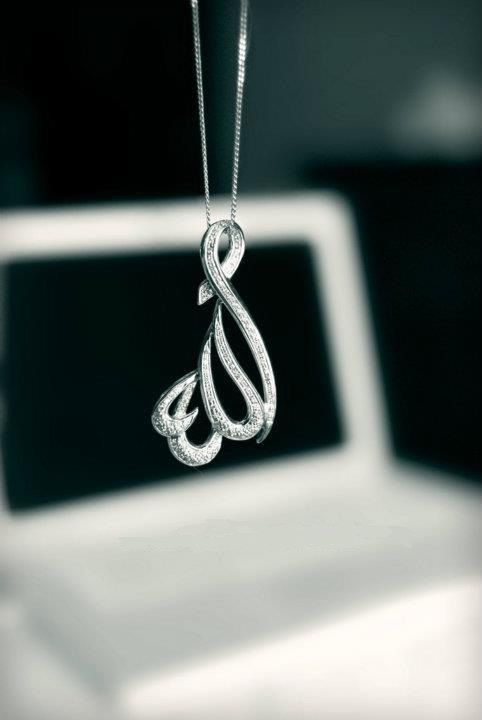 DesertRose~Allah Calligraphy PendantOriginally found on: nicestatus~