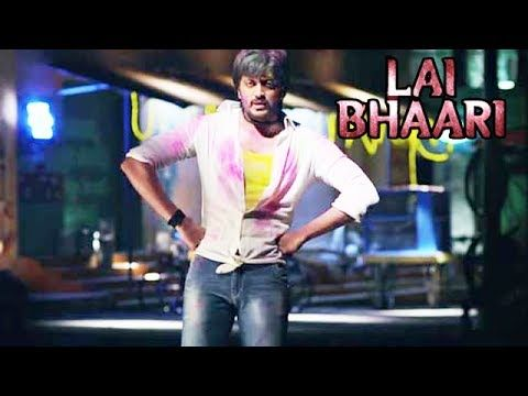 Lai Bhaari 11th Day Box Office Collection: 2nd Tuesday Total Report,total 11 days earning of lai bhaari,lai bhaari 2nd tuesday box office collection till today