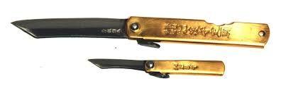 """Résultat de recherche d'images pour """"japanese pocket knife"""""""