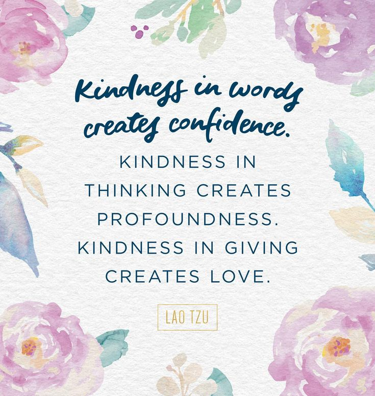 kindness in words-quote-5