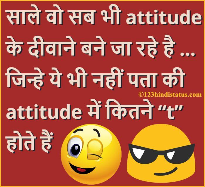 Faadu attitude status